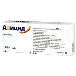 Азицид, 500 мг, таблетки, покрытые пленочной оболочкой, 3 шт.