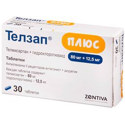 Телзап Плюс, 12.5 мг+80 мг, таблетки, покрытые пленочной оболочкой, 30шт.