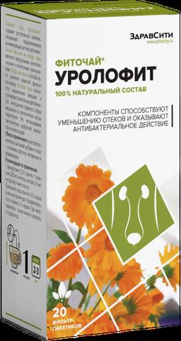 Здравсити Уролофит фиточай, фиточай, 2 г, 20 шт.