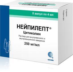 Нейпилепт, 250 мг/мл, раствор для внутривенного и внутримышечного введения, 4 мл, 5 шт.