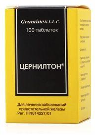 Цернилтон, таблетки, 100 шт.