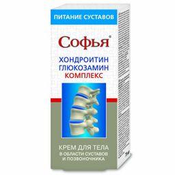 Софья Хондроитин Глюкозамин Комплекс крем для тела, крем для тела, 75 мл, 1шт.