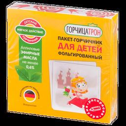 Горчичники-пакеты Горчицатрон детский, порошок для наружного применения, 10 шт.