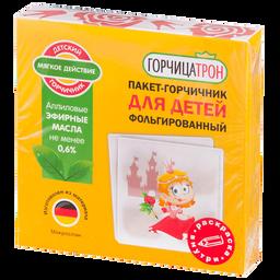 Горчичники-пакеты