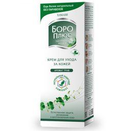 Боро Плюс крем антисептический зеленый