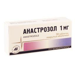 Анастрозол, 1 мг, таблетки, покрытые пленочной оболочкой, 30шт.