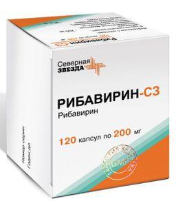 Рибавирин-СЗ, 200 мг, капсулы, 120 шт.