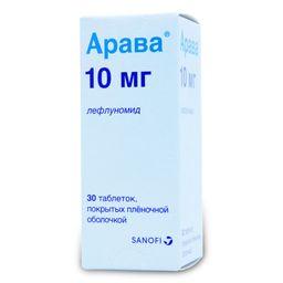 Арава, 10 мг, таблетки, покрытые пленочной оболочкой, 30 шт.