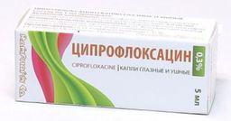 Ципрофлоксацин (глазные капли), 0.3%, капли глазные и ушные, 5 мл, 1 шт.