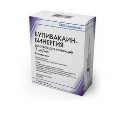 Бупивакаин-Бинергия, 5 мг/мл, раствор для инъекций, 4 мл, 5шт.