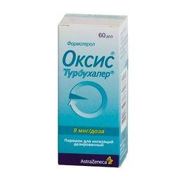 Оксис