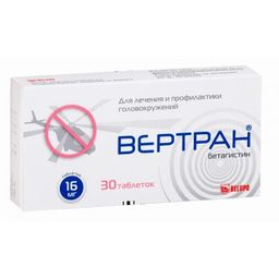 Вертран, 16 мг, таблетки, 30шт.