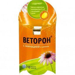 Веторон с эхинацеей и цинком, 3.8 г, таблетки шипучие, 10 шт.