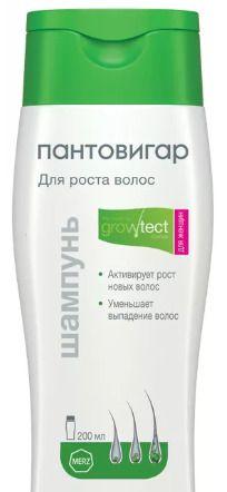 Пантовигар шампунь для роста волос