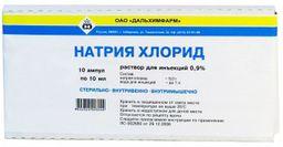 Натрия хлорид (для инъекций), 0.9%, растворитель для приготовления лекарственных форм для инъекций, 10 мл, 10 шт.