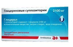 Глицериновые суппозитории, 2100 мг, суппозитории ректальные, 12 шт.