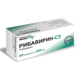 Рибавирин-СЗ