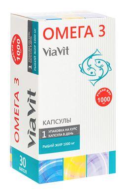 Омега-3 Виавит