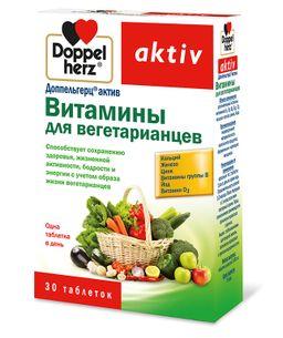 Доппельгерц актив Витамины для вегетарианцев, таблетки, 30 шт.