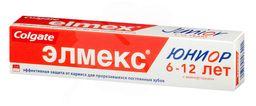 Элмекс Зубная паста Юниор, паста зубная, 75 мл, 1шт.