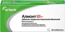 Алмонт, 10 мг, таблетки, покрытые пленочной оболочкой, 28 шт.