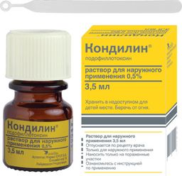 Кондилин, 0.5%, раствор для наружного применения, 3.5 мл, 1 шт.