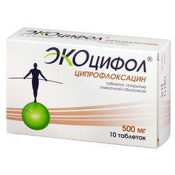 Экоцифол Ципрофлоксацин, 500 мг, таблетки, покрытые пленочной оболочкой, 10 шт.