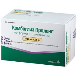 Комбоглиз Пролонг, 1000 мг+2.5 мг, таблетки с модифицированным высвобождением, покрытые пленочной оболочкой, 56шт.