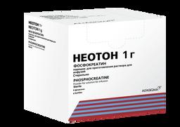 Неотон, 1 г, порошок для приготовления раствора для инфузий, 4шт.