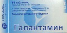 Галантамин Канон, 12 мг, таблетки, покрытые пленочной оболочкой, 56 шт.