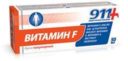 911 крем Витамин F полужирный, 50 мл, 1 шт.
