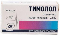 Тимолол, 0.5%, капли глазные, 5 мл, 1 шт.