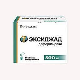 Эксиджад, 500 мг, таблетки диспергируемые, 84 шт.