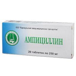 Ампициллин,