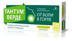Тантум Верде, 3 мг, таблетки для рассасывания, лимонные без сахара, 20 шт.