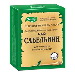 Чай «Сабельник»