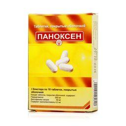 Паноксен, 50 мг+500 мг, таблетки, покрытые оболочкой, 20 шт.
