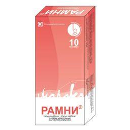 Рамни, 680 мг+80 мг, таблетки жевательные, с апельсиновым вкусом, 10шт.