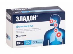 Эладон, 80 мг, таблетки пролонгированного действия, покрытые пленочной оболочкой, 60шт.