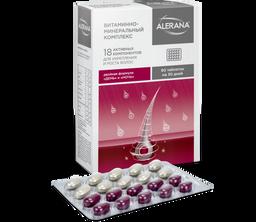 Алерана Витаминно-минеральный комплекс, 593мг формула День; 570мг формула Ночь, таблетки, 60 шт.