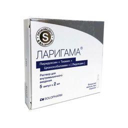 Ларигама, 100 мг+100 мг+1 мг/2 мл, раствор для внутримышечного введения, 2 мл, 5 шт.