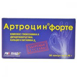 Артроцин форте, 0.35 г, капсулы, 36 шт.