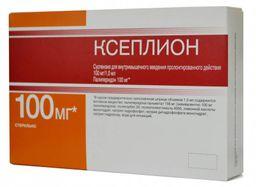Ксеплион, 100 мг/мл, суспензия для внутримышечного введения пролонгированного действия, 1 мл, 1шт.