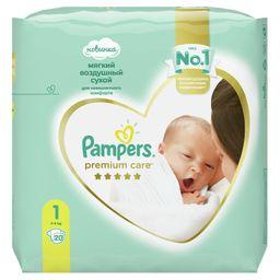 Pampers Premium Care Подгузники детские