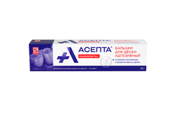 Асепта бальзам для десен адгезивный, бальзам для наружного применения, 10 г, 1шт.