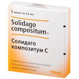 Солидаго композитум С, раствор для внутримышечного введения гомеопатический, 2.2 мл, 5шт.