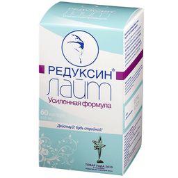 Редуксин-Лайт Усиленная Формула, 650 мг, капсулы, 60 шт.