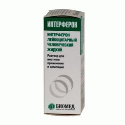 Интерферон лейкоцитарный человеческий жидкий, 1000 МЕ/мл, раствор для местного применения и ингаляций, 5 мл, 1 шт.