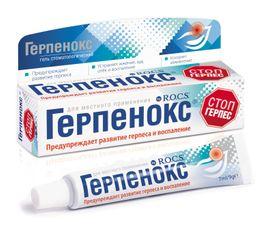 ROCS Гель стоматологический Герпенокс, гель для местного и наружного применения, 9 г, 1 шт.