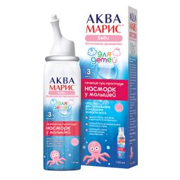Аква Марис Беби Интенсивное промывание, спрей для носа, 150 мл, 1шт.
